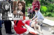 RIP.เพื่อนคนไทย-ต่างชาติแห่โพสต์ไว้อาลัย น้องแจน สาวนร.นอกที่โดนฆ่าที่สารคาม