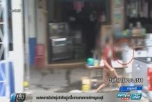 ออกหมายจับวัยรุ่นชักปืนขู่อริในงานสงกรานต์กาญจนบุรี
