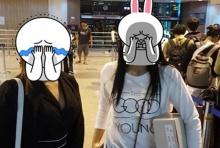 ตม.ญี่ปุ่นจับสาวไทยลอบขนโคเคนคาสนามบินนาริตะ