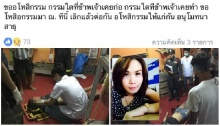 เศร้าอนาถ!! สาวโชว์รูมรถเครียดผูกคอยุติปัญหา เขียนจดหมาย-FBลาตาย