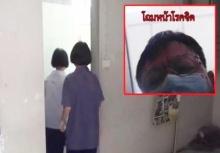 เตือนภัย!!ไอ้โรคจิตซ่อนมือถือแอบถ่ายในห้องน้ำหญิงในโรงเรียน!!