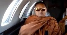เณรคำโดนทางการสหรัฐรวบตัวแล้ว ดีเอสไอเร่งประสานส่งตัวกลับไทย