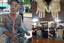 แฉหัวหน้าแก๊งยากูซ่าหนีซุกไทย  เผยตัดนิ้วก้อยซ้ายสัญลักษณ์แก๊ง