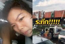 ระทึก พายุซัดโครงเหล็กถล่มทับร้านขายก่อสร้าง สาวโพสต์ติดใต้ซากขอความช่วยเหลือ!!