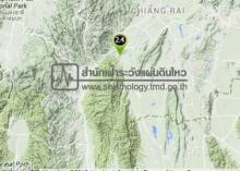 แผ่นดินไหว 2.4 ริกเตอร์ ที่ อ.แม่ลาว จ.เชียงราย