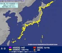 พบคลื่นสึนามิที่ญี่ปุ่น ประกาศเตือนระวังภัย