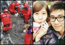 สุดสลด!!พบศพคู่รักกอดกันตาย เหตุแผ่นดินไหวไต้หวัน!!