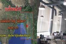 ด่วน! ระทึกแผ่นดินไหวเมียนมาขนาด 6.8 ตึกสูงในกทม.รับรู้แรงสะเทือน