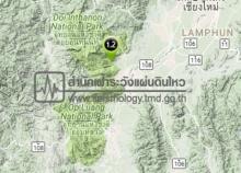 แผ่นดินไหว 3 อำเภอที่เชียงใหม่