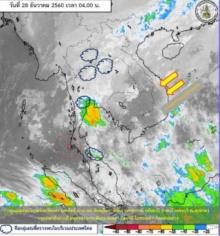 ทั่วไทยเย็น-ฝนตก40-60% ภาคเหนือหนาวสุด3องศาฯ