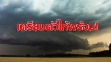 กรมอุตุฯเตือน 6-8 พ.ค.ทั่วประเทศมีฝนฟ้าคะนองต่อเนื่อง พื้นที่ภาคไหนโดนถล่มหนักสุด