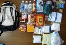 สถานทูตไทย ณ.กรุงโตเกียว แจ้งเตือนทางเฟซบุ๊ค ให้เตรียมกระเป๋าฉุกเฉิน หลังเอตาว ขึ้นฝั่ง
