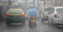 เหนือ กลาง ตะวันออก ยังคงมีฝนตกหนักบางแห่ง-กทม.มีฝน30%