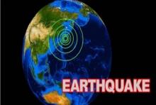 แผ่นดินไหวรุนแรง6.6แมกนิจูด บนเกาะฮอกไกโดญี่ปุ่น