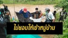 พบแล้ว!! ศพสาว16เหยื่อน้ำป่าถูกซัดไกลกว่า 2 กม.ชาวบ้านผวาผีตายโหง!!