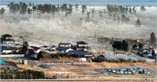 แผ่นดินไหว6.6ริกเตอร์ที่เกาะปาปัวนิวกินี ประกาศเตือนภัยสึนามิแล้ว