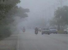 เหนือ-อีสานอากาศเย็น กทม.มีหมอกเช้า-ฝนตก10%