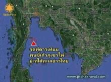 ทั่วโลกกำลังจับตามอง แนวโน้มว่าอาจจะเกิด สึนามิบริเวณอ่าวไทย