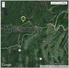 ตื่น!! แผ่นดินไหว พม่า ขนาด 3.0 ห่าง อ.ฝาง เชียงใหม่ 64 กม. !!