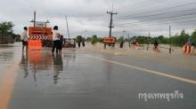 ปภ.ประกาศเตือน30จังหวัดเตรียมรับมือฝนตกหนัก!!