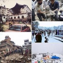 ปัญหาในการช่วยเหลือผู้ประสบภัยแผ่นดินไหวเนปาล