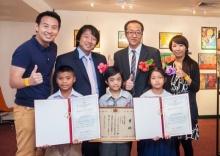 เด็กไทยโชว์จินตนาการคว้า 66 รางวัล จากเวทีประกวดศิลปะเด็กนานาชาติ ครั้งที่ 45 ณ กรุงโตเกียว