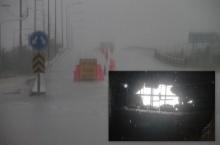 ถึงคิว ฉะเชิงเทรา ฝนตกหนักสะพานฉะเชิงเทราทรุดเป็นหลุม