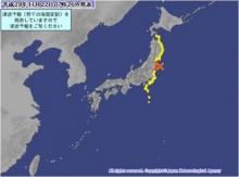 ด่วน!! แผ่นดินไหว 7.3 ที่ญี่ปุ่น ประกาศเตือนสึนามิ