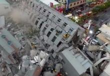 ยอดตายพุ่ง 17 ราย แผ่นดินไหวไต้หวัน สูญหายอีกนับร้อย!!