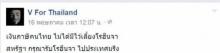 โซเชียล สุดทน !! ลุกฮือโต้ มะกัน ข่มไทยรับภาระโรฮิงญา