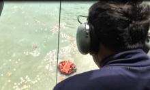 คลิป นาทีชีวิต ฮ.ทัพเรือภาค3 ช่วย 3 ลูกเรือสินค้า อับปางกลางทะเล