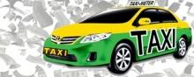 ควรรู้ไว้นะ...รถแท็กซี่ใหม่เริ่มต้น 50 - 100 บาท รถใช้ได้แค่ 9 ปี