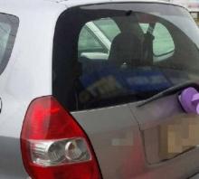 เตือน!!! ติดของพวกนี้ไว้ที่รถ ระวังเจอโทษปรับ 2 พันบาท!!
