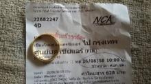 แชร์เรื่องราวดีๆ เมื่อผู้โดยสารทำแหวนทองตกส้วมในรถนครชัยแอร์
