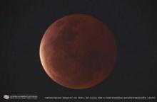 ทั่วโลกจับตา!! 28 ก.ย.นี้ ซูเปอร์มูน-จันทร์สีเลือด ครั้งแรกในรอบ 33 ปี !!