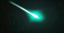 ฮือฮา!! แสงประหลาดตกมาจากฟ้า20.40น.เห็นทั่วโลก!!(มีคลิป)