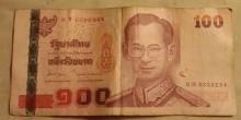 ATMเออเร่อ!!กดเงิน 100 แต่ดันออกมาขนาดนี้ แต่ระวังซวยนะ!!