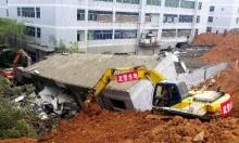 จีนยังค้นหา 91 ชีวิตใต้ซากดินถล่มทับอาคาร 33 หลัง