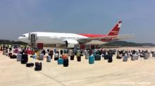 สนามบินภูเก็ตตรวจค้นเที่ยวบินไปมอสโก หลังผู้โดยสารอ้างไม่ปลอดภัย