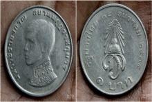 เผยโฉม!  เหรียญกษาปณ์ เนื่องในพระราชพิธีสถาปนา สมเด็จพระบรมฯ