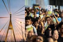 ประมวลภาพ ประชาชน ล้น สะพานภูมิพล น้อมรำลึก พระมหากรุณาธิคุณ ร.9