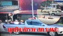 อุกอาจ! บุกยิงตำรวจ สภ.ระแงะ ขณะกำลังเคารพธงชาติ เจ็บ 4 นาย หลังวิสามัญ 2 รายวานนี้