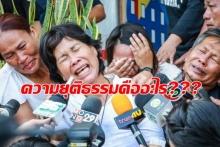 แม่ช็อก ศาลฎีกายกคำร้อง หนุ่มใบ้ รื้อฟื้นคดีอาญารายแรกของไทย
