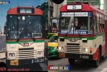 ชาวเน็ตฮือฮา! รถเมล์ถูกยึดสมัยพฤษภาทมิฬ ปัจจุบันยังวิ่งอยู่