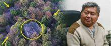 ส่องภาพมุมสูง บ้านเปรมชัย ที่ภูเรือ งง พบกรงขนาดยักษ์กลางป่า ชี้ขังสัตว์ใหญ่ได้สบาย