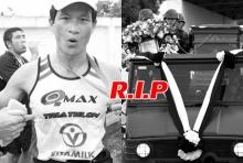 ชมภาพขบวนเกียรติยศเคลื่อนศพจ่าแซมฮีโร่ผู้สละชีพจากภารกิจถ้ำหลวง