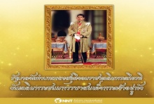 เปิดตัวบทเพลง 'สดุดีจอมราชา' เชิญชาวไทยร่วมร้อง วันเฉลิมฯ 28กค.นี้(คลิป)