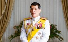 """พระราชสาส์น """"ในหลวง"""" ถึงประธานประเทศลาว ทรงย้ำคนไทยจะยืนหยัดเคียงข้างชาวลาว"""