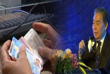 เริ่มพฤศจิกายนนี้ รัฐบาลเตรียมคืนภาษีมูลค่าเพิ่ม (VAT) ให้คนจน