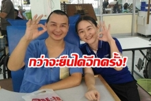สู้สุดใจ! เจาะลึก 1,271 วัน หนุ่มจีน กับการรักษาตัวในไทยของเหยื่อระเบิดราชประสงค์